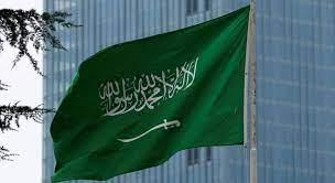 وزارة الدفاع السعودية: وقوع انفجار عرضي صباح اليوم بساحة خارج مدينة الخرج