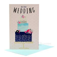 magical wedding greeting card