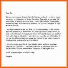 Thank You Note Boss When Leaving Helendearest