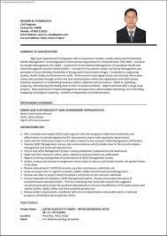 Engineering Resume Templates Curriculum Vitae Civil Engineer Sample Civil Engineering Resume 96