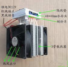 2019 diy thermoelectric peltier pet refrigeration water cooling system peltier cooler pet air conditioner semiconductor tec1 12715 from aurincoolingdevice