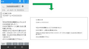 オールナイト ニッポン メール 書き方