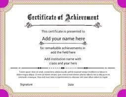 Achievement Certificate Free Certificate Templates Pageprodigy