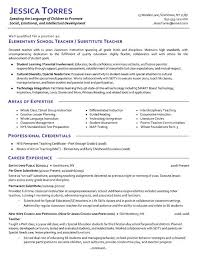 resume samples special education paraprofessional wizkids dedicated to creating games driven by imagination special ed resume special education teacher sample resume