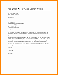 Beautiful Email Introduction For Resume Gallery Simple Resume