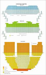 Prototypal Walmart Amp Detailed Seating Chart Prudential