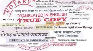 Varsha Translations Diversified From Certificates To Patents