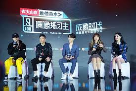 tv producer 6 things you need to know about chinese tv show idol producer cleo