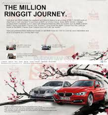 Small Picture BMW Chinese New Year Promotion