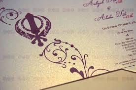 Sukhmani Sahib Path Invitation Cards Templates The Collection To