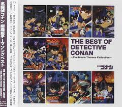 The Best of Detective Conan: the Movie Themes Collection: Amazon.de: Musik