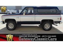 1987 Chevrolet Blazer for Sale | ClassicCars.com | CC-1034616