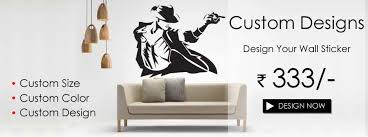 wall decal part 37