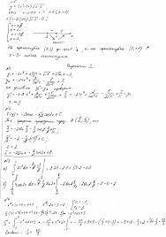 КИМ по алгебре класс Контрольная работа Комбинаторика и теория вероятности