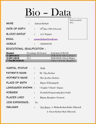 How To Write A Biodata For Job Interview New Company Driver