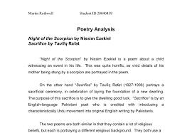 Essay Poems