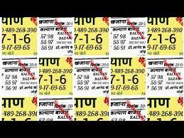 Videos Matching Bhole Baba Chart And Kala Khajana Chart For