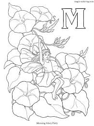 Small Picture Flower Fairy Alphabet Coloring Pages COLORING FAIRIES