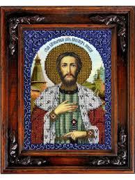 """<b>Набор для вышивания</b> бисером икона """"Святой Александр ..."""