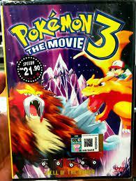 Pokemon 3: The Movie: Entei – Spell of the Unown ~ All Region ~ English  Version
