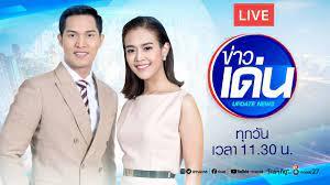 LIVE!! รายการ #ข่าวเด่นช่อง8 วันที่ 22 มีนาคม 2563 เวลา 11.30 น. - YouTube