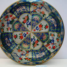 Daher Decorated Ware Tray Made In England Shop Daher Decorated Ware on Wanelo 2
