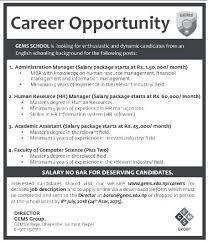 Human Resource Manager Hr Job Vacancy In Nepal Gems School