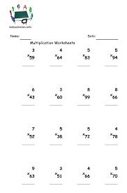 Multiplication Math Worksheet-3rd Grade | Kids Activities