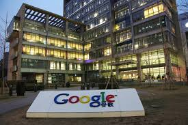 google inc office. Google-China-Office-w630 Google Inc Office