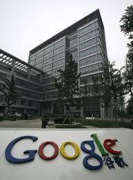 Where is google office Googleplex Headquarters Googles China Head Office Rediffmail Googles Unbelievable Projects That Will Change The World Rediff