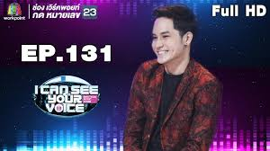 I Can See Your Voice -TH | EP.131 | เก้า จิรายุ | 22 ส.ค. 61 Full HD -  YouTube