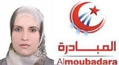 Tunisie-Politique : La députée <b>Mouna Ben</b> Nasr exclue du parti Al-Moubadara - rss_1375842912_mouna_ben_nasr_8_6_0
