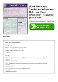 Quick Study Academic Charts Epub Download Spanish Verbs Laminate Reference Chart