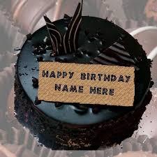 With Name Edit Happy Birthday Cake Recipe