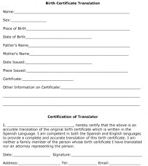 Certificate Of Birth Template New Free Download File Alonso R Del Portillo Y Leyva Cuban Marriage