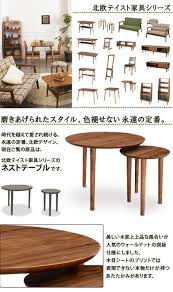 nordic nest table width 60 cm round table round table floor living room table w center table mid century walnut parting board brown wood flat screen