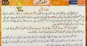 essay on teacher in urdu essay persuasive topics company essay on my best teacher in urdu ua