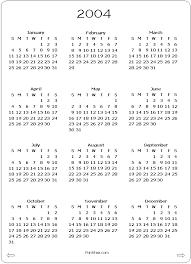 Calendar June July 2015 Printable Calendar Dec 2016 Printable Calendar Birthday Cards