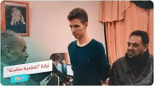 """حافظ بشار الأسد في زيارة """"مفاجئة"""" - YouTube"""