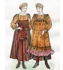 Прикрепленное изображение   Народный костюм, Одежда и ...