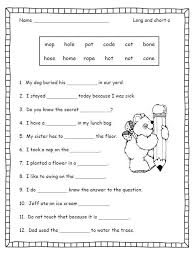 You will find the fun fonix series but much more than that on this site. Silent E Worksheets For First Grade Phonics Worksheets Free Phonics Worksheets First Grade Worksheets