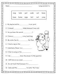 Worksheets, lesson plans, activities, etc. Silent E Worksheets For First Grade Phonics Worksheets Free Phonics Worksheets First Grade Worksheets