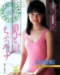 小川範子の最新ヌード画像(15)