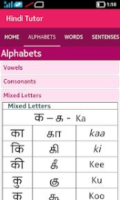 Hindi Alphabets Chart With Malayalam 66 Precise Hindi Alphabets Chart With Tamil