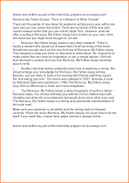 written essay about myself docoments ojazlink writing an essay about yourself example 19 sample myself