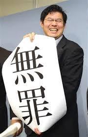 「金子勇」の画像検索結果