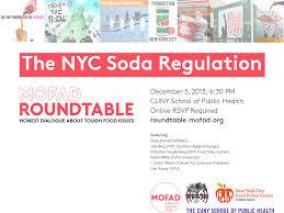 mofad roundtable flyer