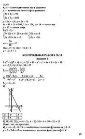 algebra unknown sides homeschooling algebra math  Готовые домашние задания по контрольным