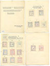 ruhleben internment camp postage stamps forgery detection includes all stamps and one 1 3 d essay 3 compiled by dealer n strandberg turku in 1920 s 5 to 13 and o1
