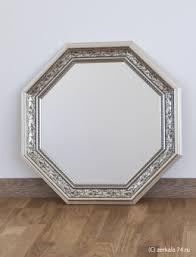 """<b>Зеркало в багетной</b> раме 55*55 восьмиугольник """"Сильвер"""" купить ..."""